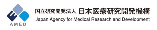 AMRD 日本医療研究開発機構